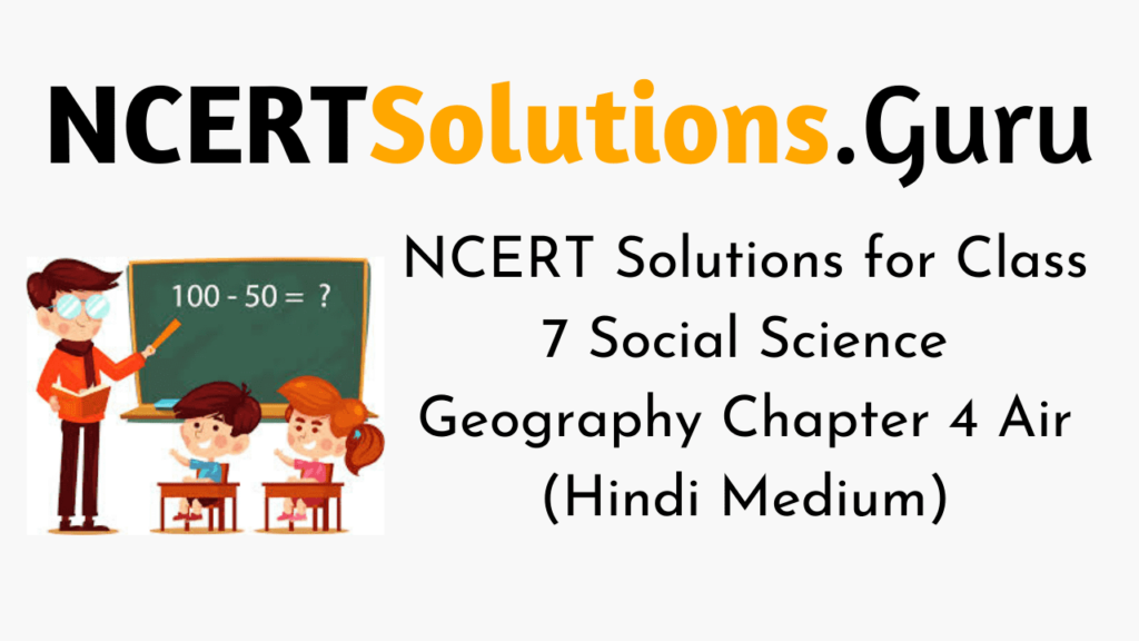 NCERT Solutions for Class 7 Social Science Geography Chapter 4 Air (Hindi Medium)