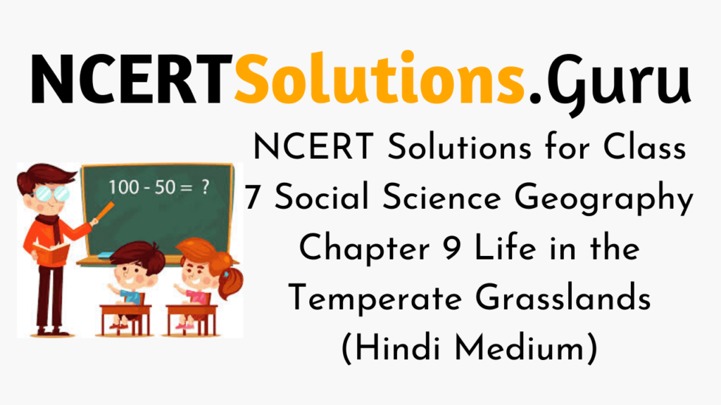NCERT Solutions for Class 7 Social Science Geography Chapter 9 Life in the Temperate Grasslands (Hindi Medium)