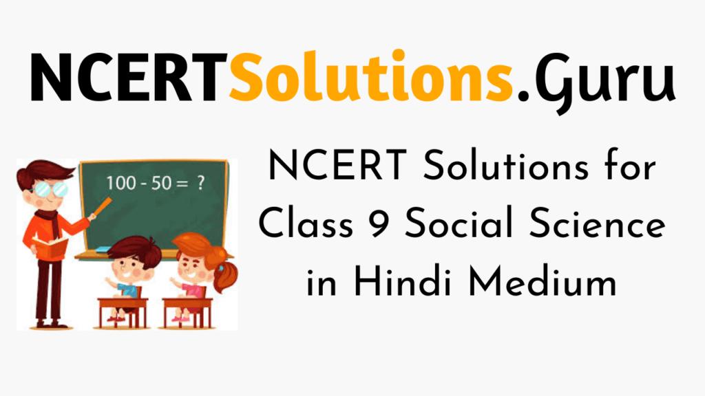 NCERT Solutions for Class 9 Social Science in Hindi Medium