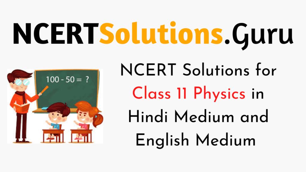 Class 11 Physics NCERT Solutions